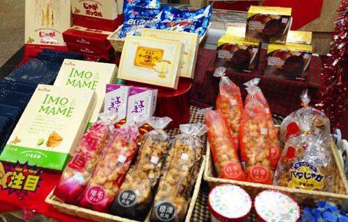 豪華!北海道お土産祭り!!