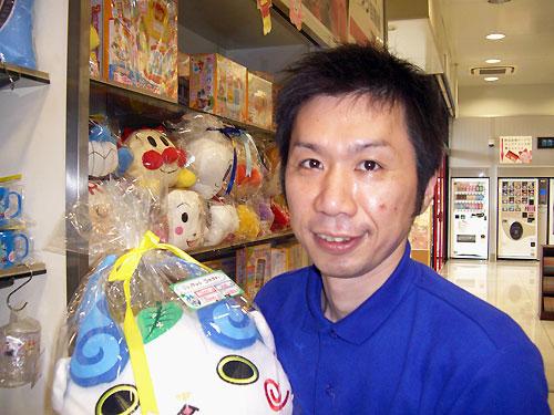 東浜店 永田太一
