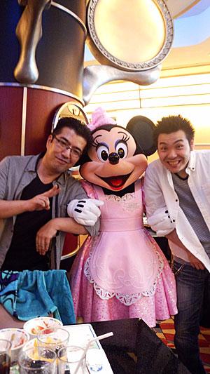 ~いざ!夢の国へ~『ウキウキ!ディズニー社員旅行』