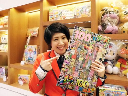 武野のおすすめ♡100カラーズ♡