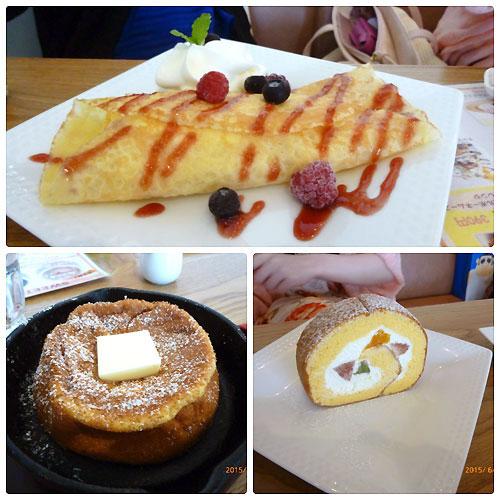 『厚焼パンケーキ』『ミックスベリーのグレープ』『フルーツロールケーキ』