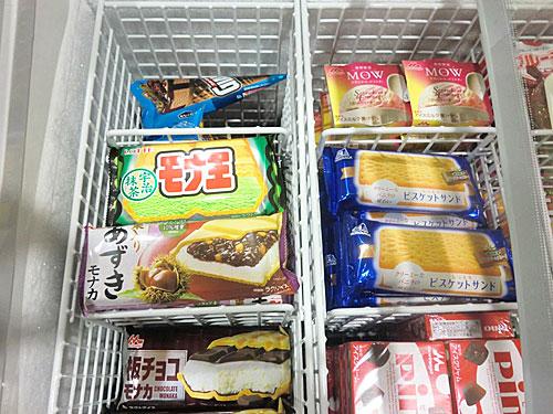 アイスクリームコーナー①