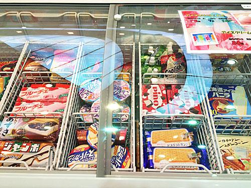 アイスクリーム始めました