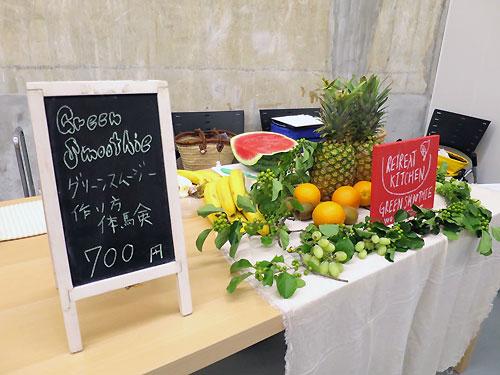 タップリ野菜とフルーツ