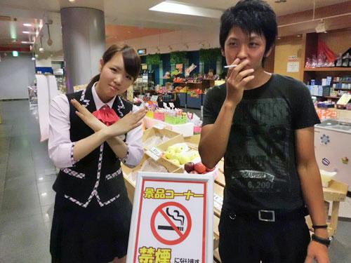 禁煙にご協力お願いします。
