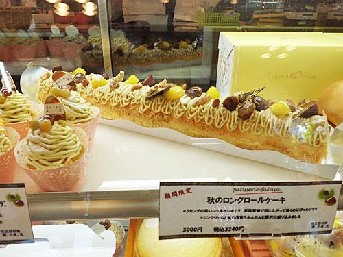 長――――いロールケーキ