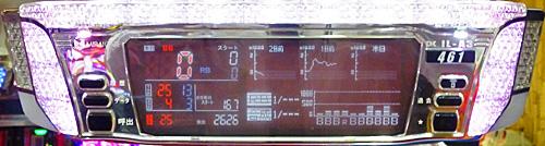 旧データランプ