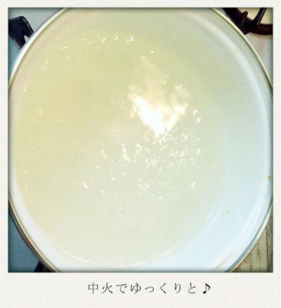 有楽自慢の【ブドウ】でやってみた!?駅前店Ver.