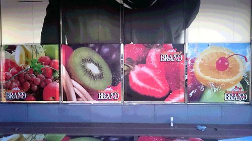 美味しそうな果物に!!(`・ω・´)キリッ