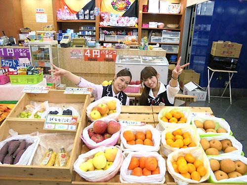 有楽の果物