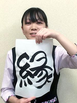 小佐井さん