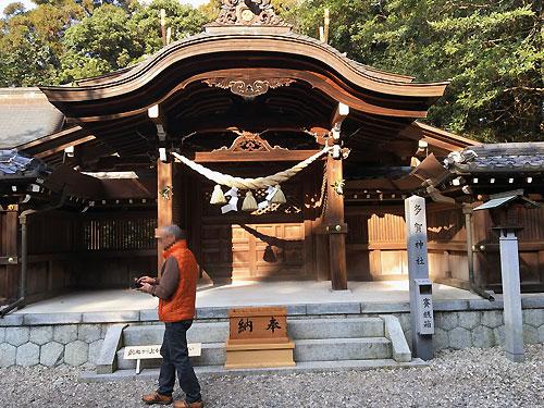 多賀神社!!