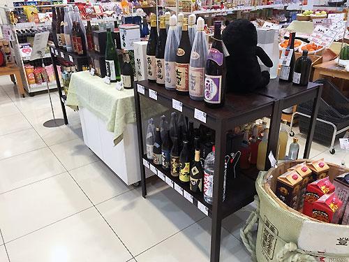 りんくう店inお酒コーナー2