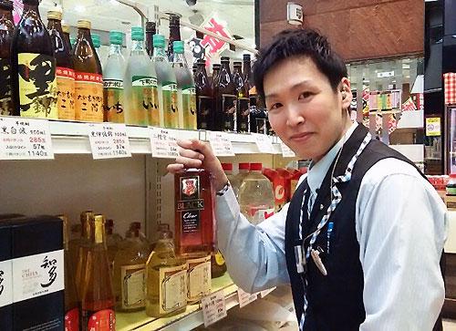 大好きなお酒!!
