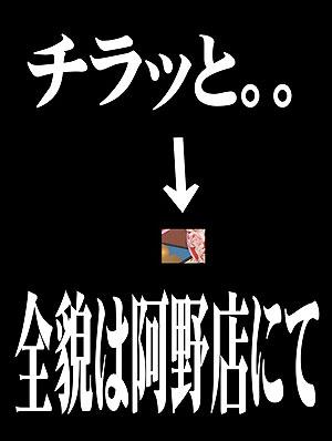 ぼくらのデコレーションコンテスト「デココン」!