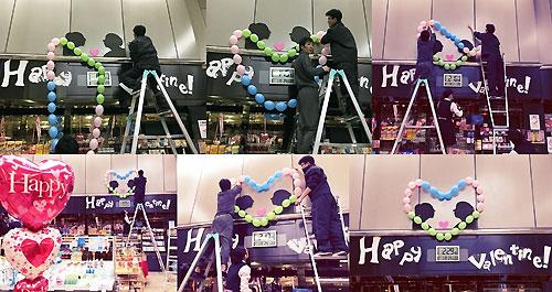 S(新田店)J(情報)K(局)を始めます!!Part3