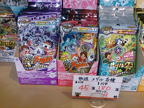 口田店のおもちゃコーナー!!