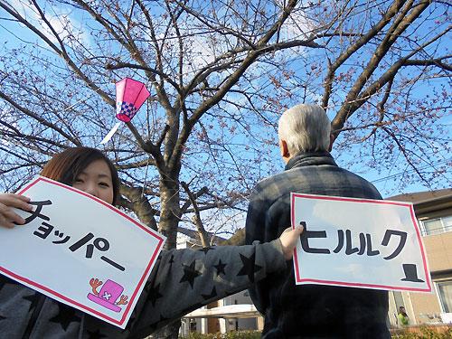 和泉さん、川尻さん1
