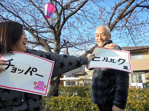 和泉さん、川尻さん2