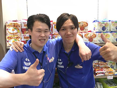 藤嶋コンダクター&夏目コンダクター
