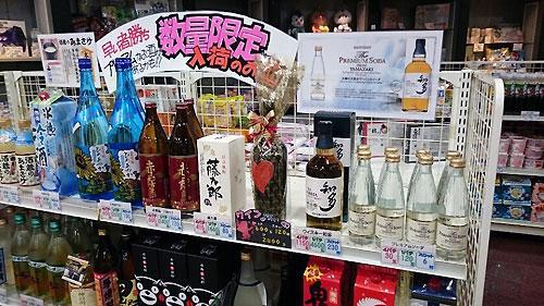"""""""大人(オトナ)""""のひと時"""