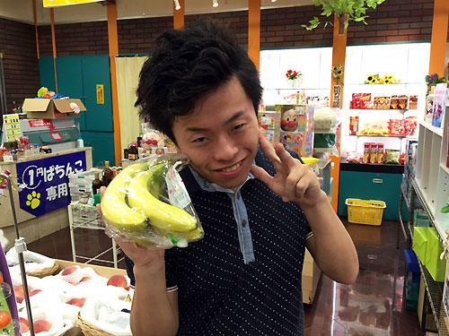 バナナWITHたかふみ