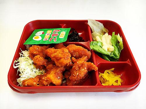 辛口 コチュジャン鶏 弁当☆