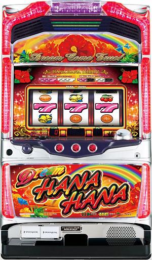 ドリームハナハナ-30