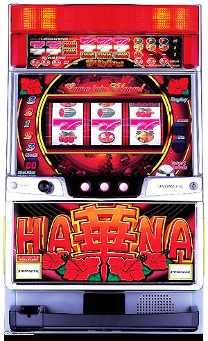 スーパーハナハナ-30