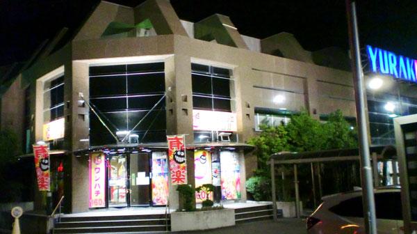 夜の駅前店!