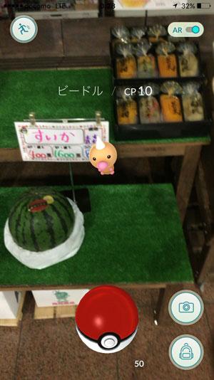 口田店でポケモンGETしてみました!