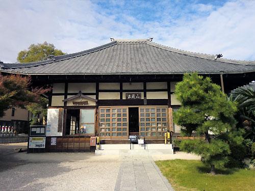 法蔵山 極楽寺