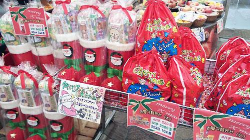 クリスマスブーツ&お菓子の詰め合わせ