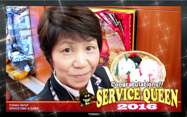 中村 真砂子さん