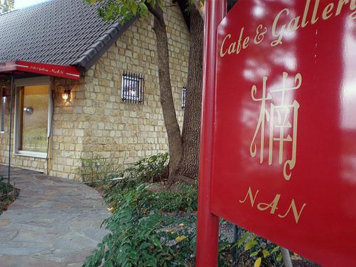 『Café&gallary 楠』