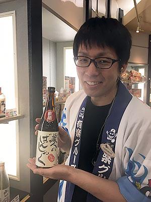 原田酒造 蔵人のばんしゃく