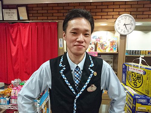 井田コンダクター