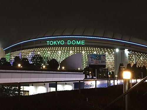 東京ドーム外