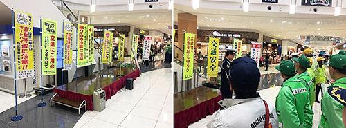 俳優 渡辺哲さん 一日警察署長キャンペーン