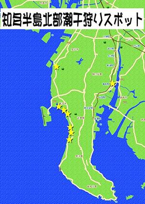 知多半島MAP!!