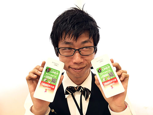 U4B type-2と大桑君☆