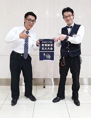 飯田エンジニア&手島エンジニア