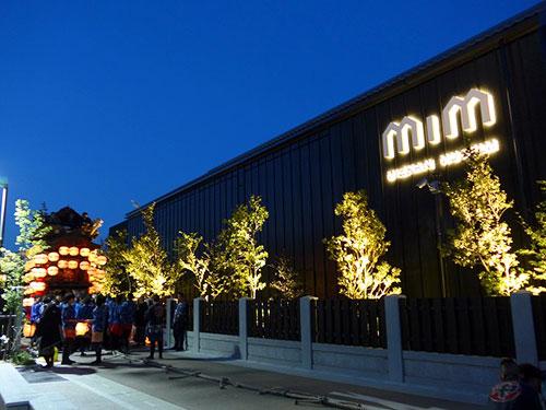 ミツカンミュージアム「MIM」