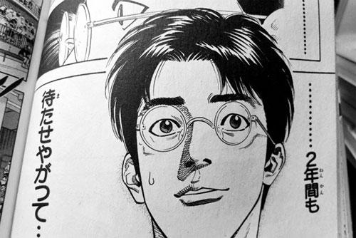 僕たち!砂川メガネ欠かせない男子です☆