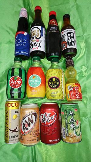 珍しい飲み物