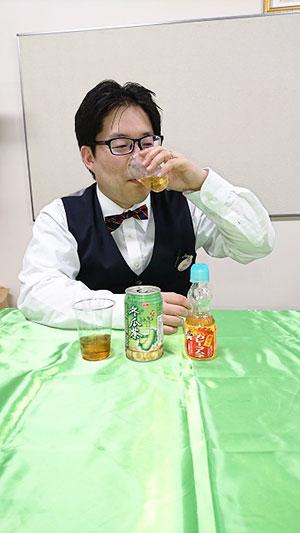 飲んでみた。