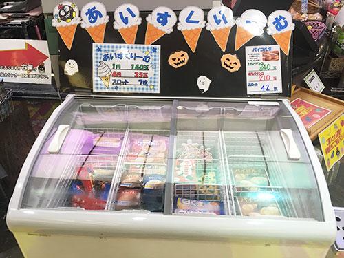 アイスの入った冷凍庫