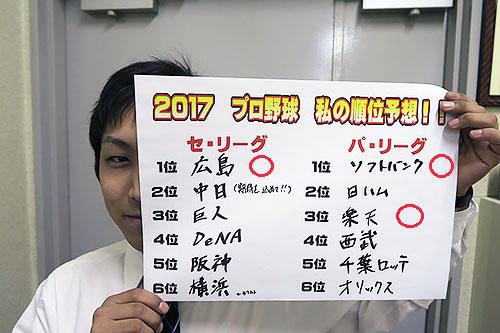 結果発表~!田村班長
