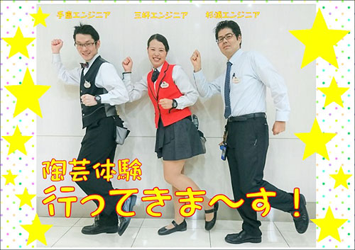 杉浦エンジニア&手島エンジニア&三好エンジニア