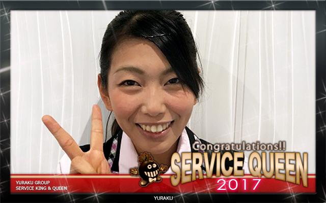 中川 香奈恵さん